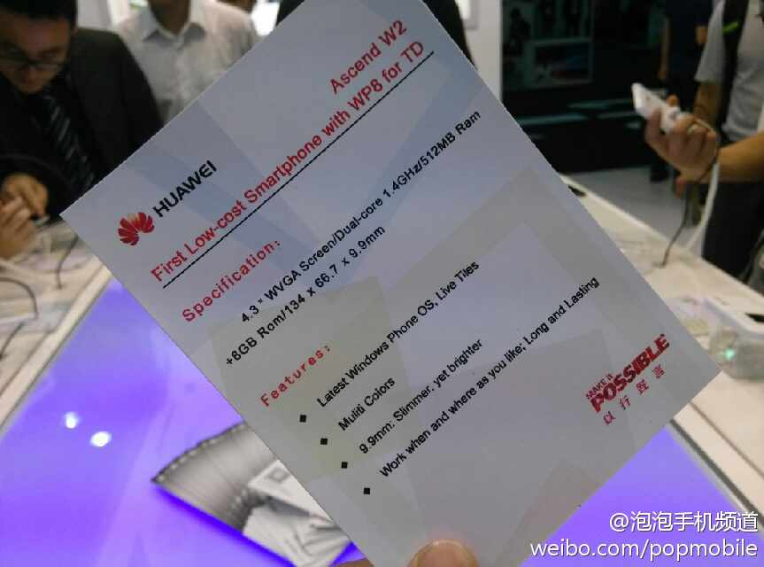 Complete-specs-list-for-Huawei-Ascend-W2
