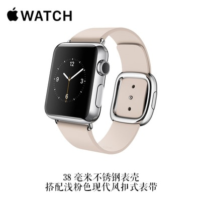 Cloni Apple Watch 8