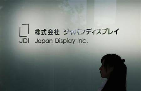 The logo of Japan Display Inc is seen at the company's new production line for LCD panels in its factory in Mobara, Chiba prefecture, June 3, 2013.