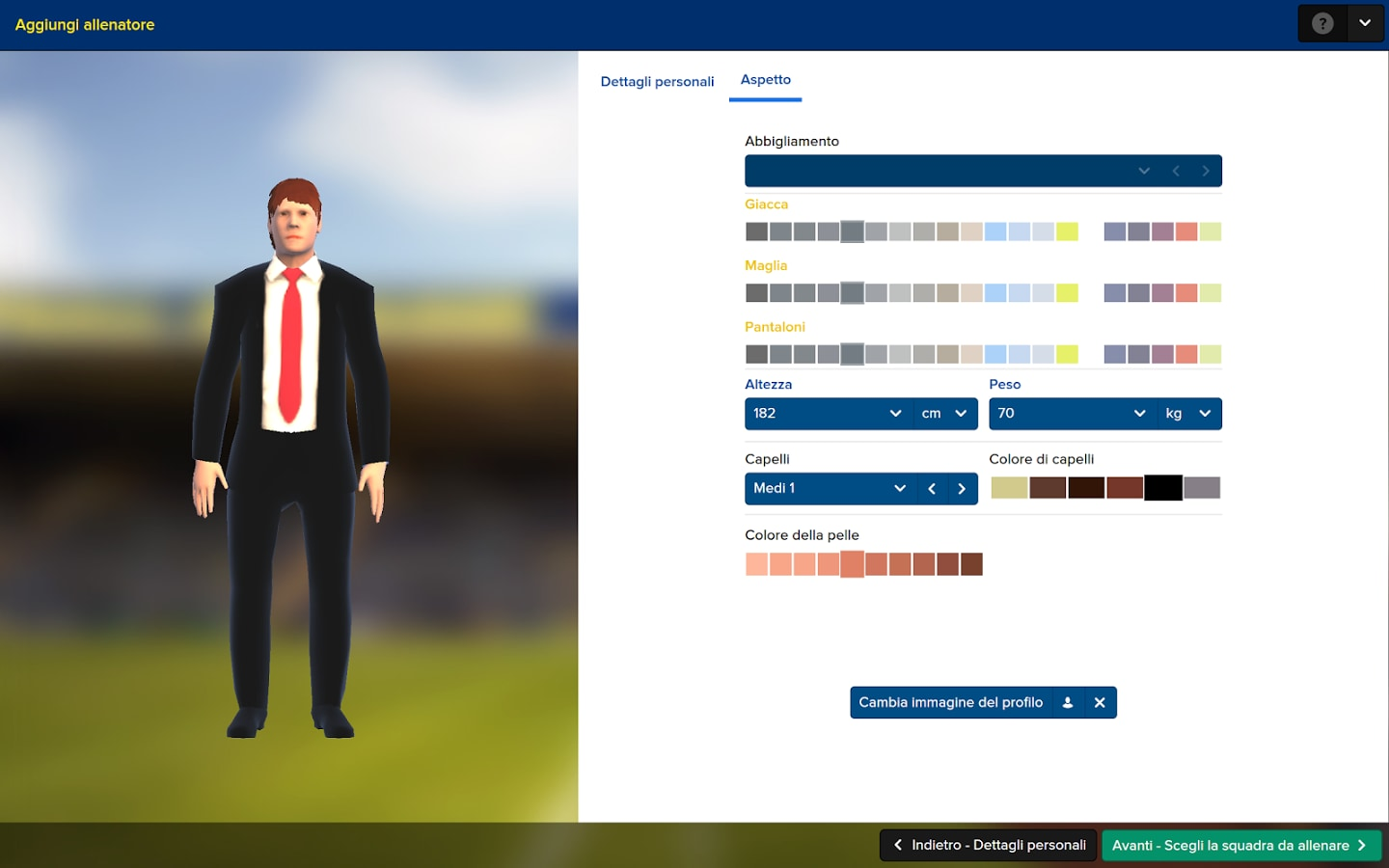 Football Manager Touch 2016 – 1
