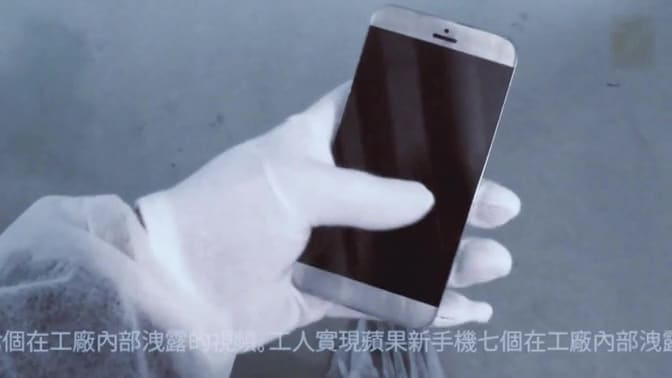 Apple iPhone 7 leak fake video