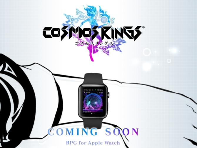 CosmosRing Apple Watch
