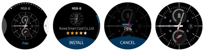 gear s2 value pack_6