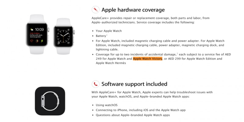 apple-watch-victory