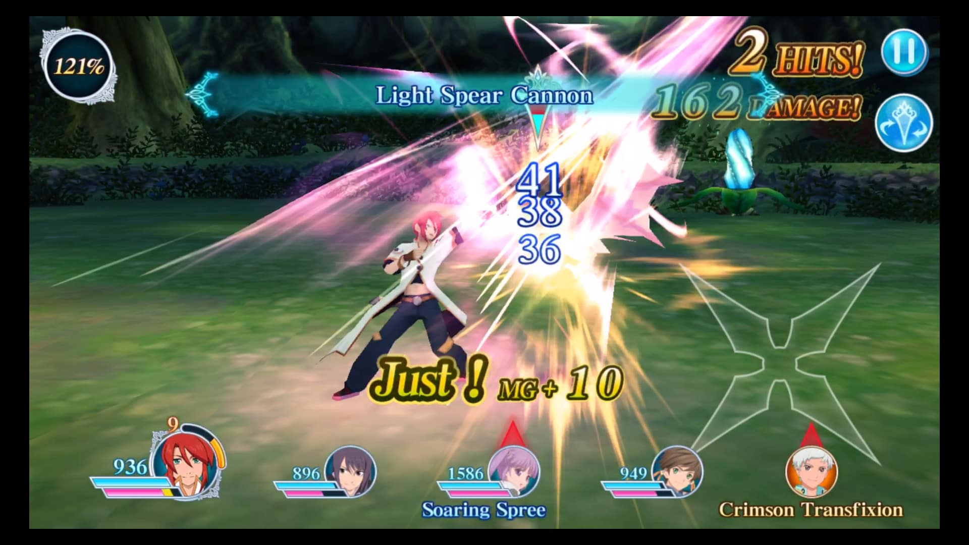 Tales of The Rays – 2