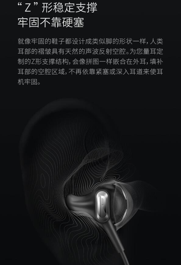 xiaomi-helloear-arc-earphone-1
