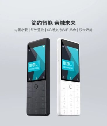 xiaomi-qin1-feature-phone-01