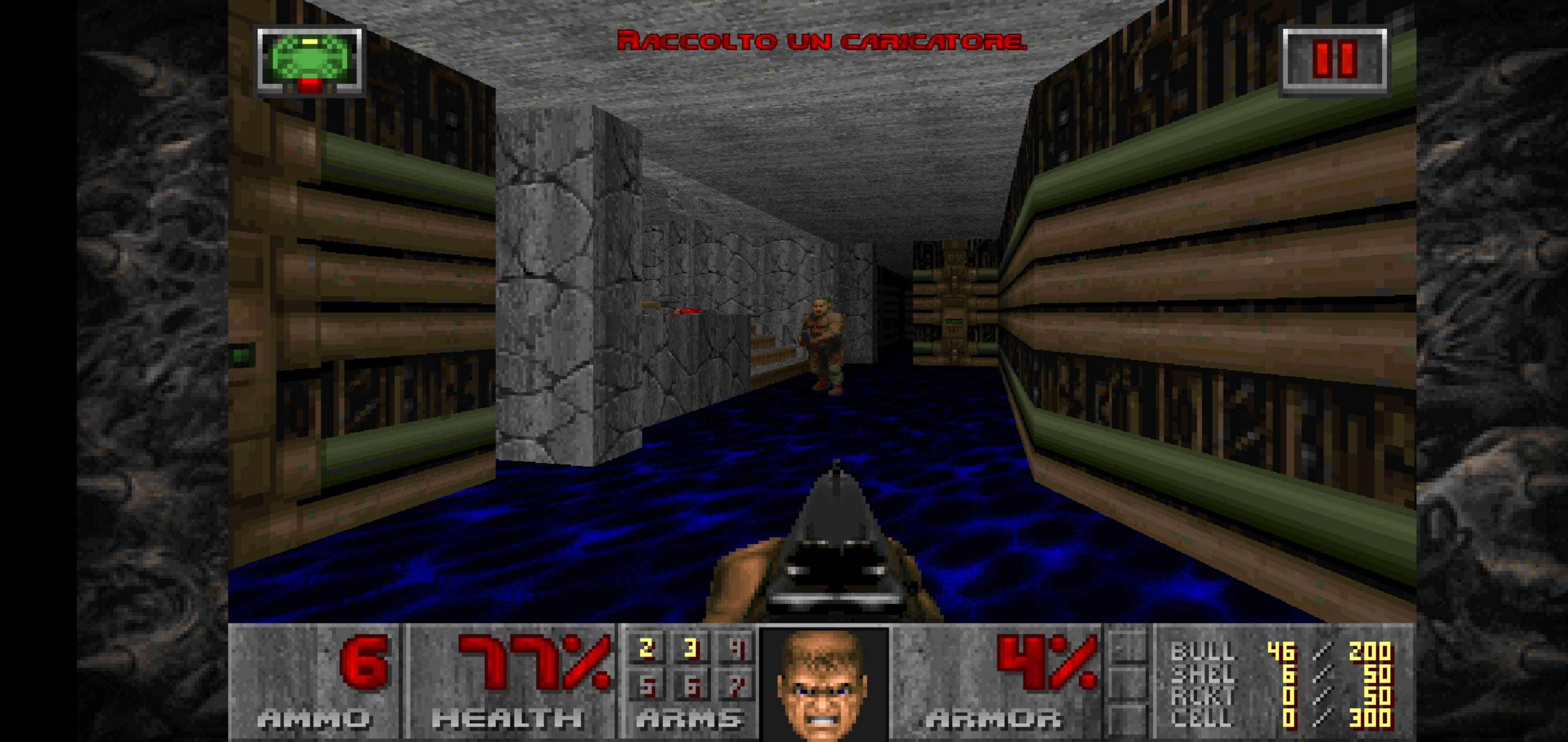DOOM II Screenshot (3)