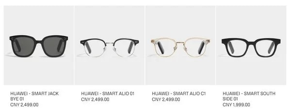 Huawei-Gentle-Monster-smart-glasses-