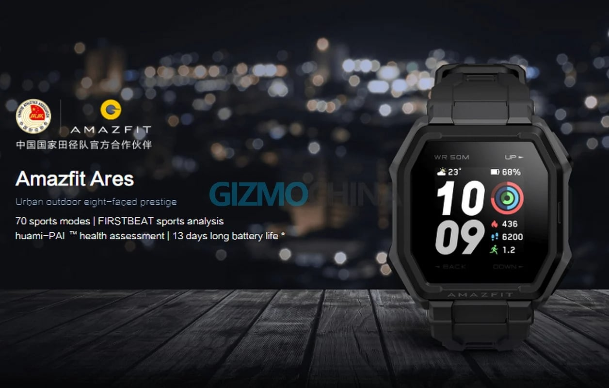 Amazfit-Ares-smartwatch-featured